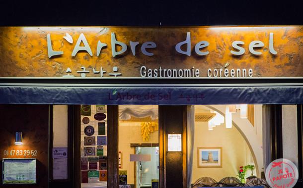 L'arbre de sel, restaurant coréen à Paris (15ème)