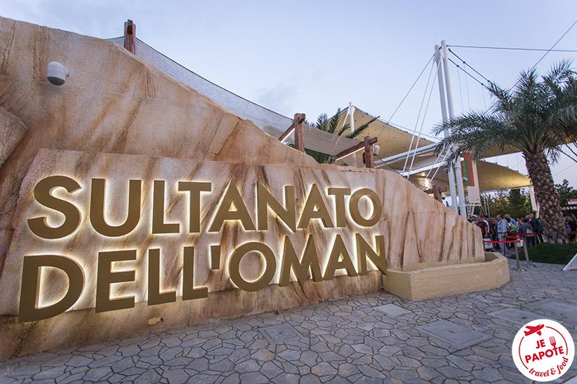Pavillon Oman à l'Expo