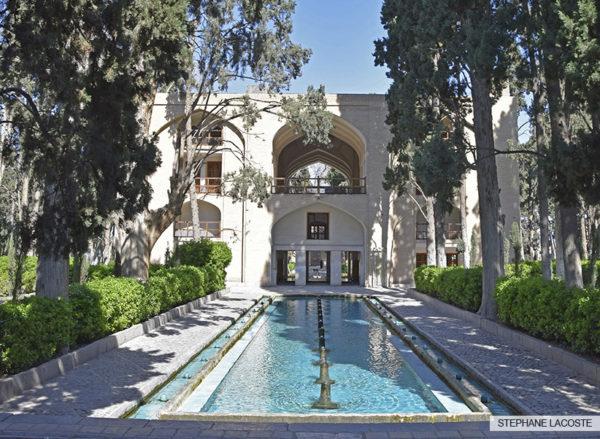 Kashan Jardin de Fin